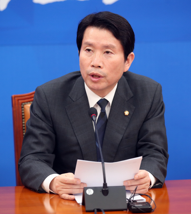 정책조정회의서 발언하는 이인영 원내대표