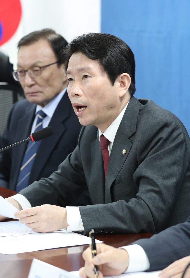발언하는 민주당 이인영 원내대표<YONHAP NO-1952>