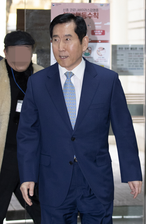 '댓글 조작' 선고공판 출석하는 조현오