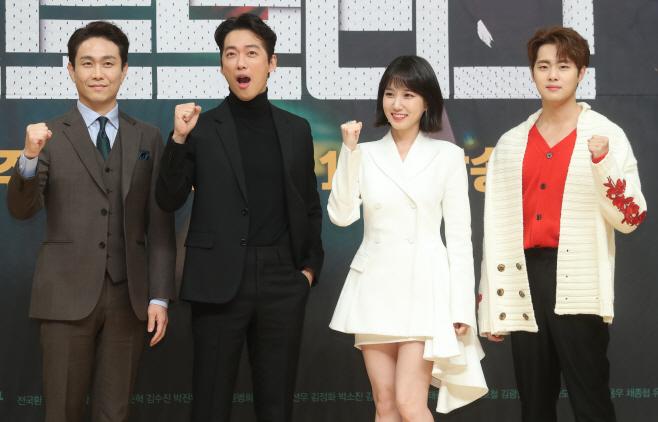 '스토브리그'를 이끄는 네 배우<YONHAP NO-3498>