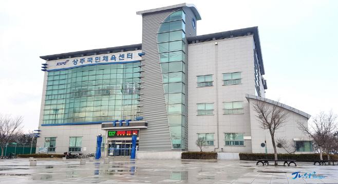 (복룡동의 국민체육센터 전경)