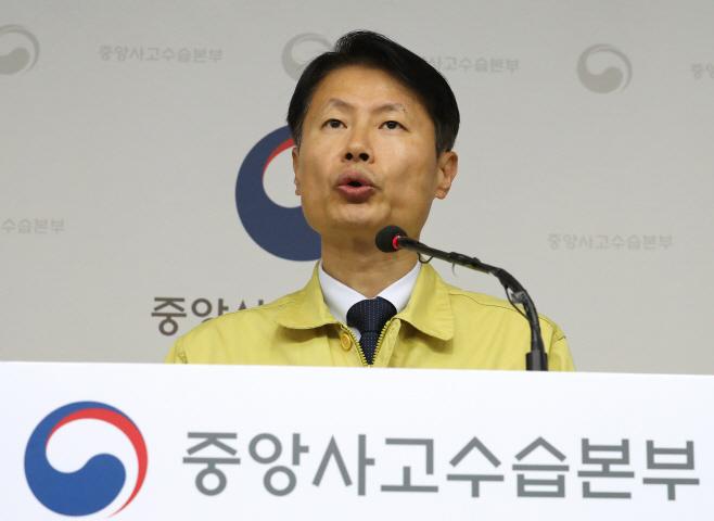 코로나19, 브리핑하는 김강립 부본부장