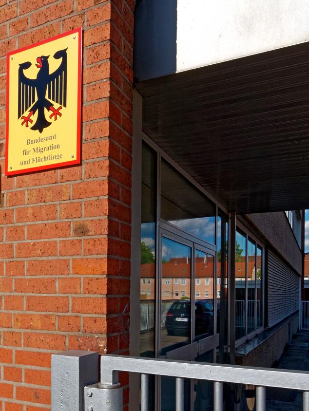 독일 이민당국