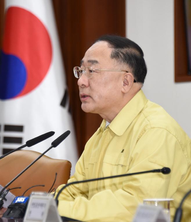 홍남기 2월17일