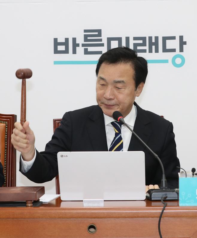 개회 선언하는 바른미래당 손학규 대표<YONHAP NO-4268>