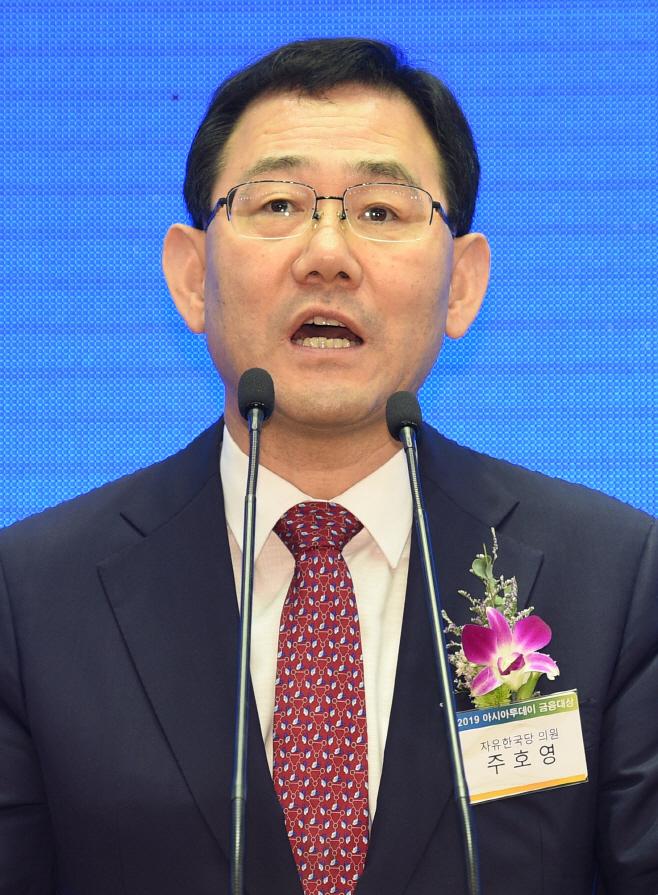[포토]아시아투데이 금융대상 시상식 축사하는 주호영 의원