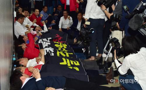 자유한국당3