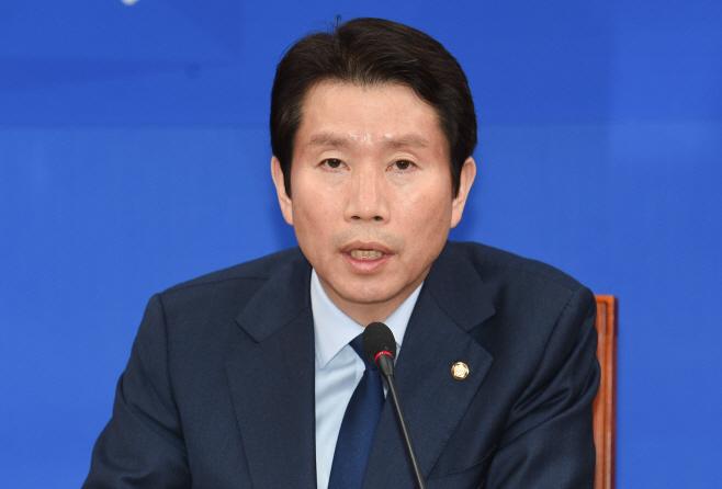 [포토]설 명절 관련 민심보고하는 이인영 원내대표