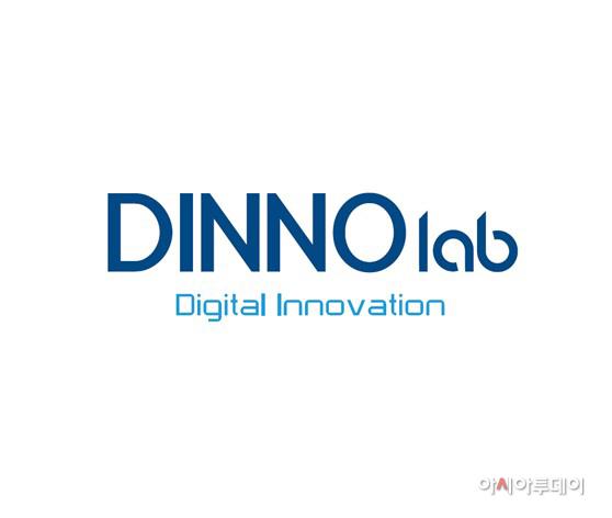 우리금융그룹 디노랩 로고