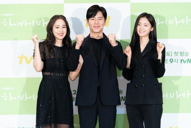 s_tvN하바마_007