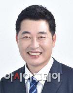 이홍영 예비후보