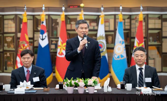 사진1 국방개혁 자문위원 위촉식