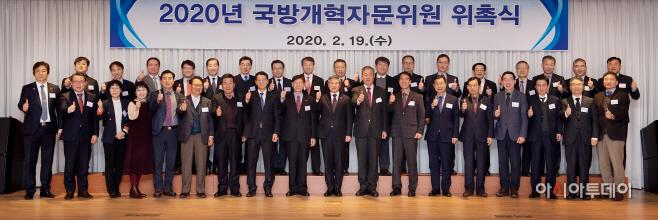 사진4 국방개혁 자문위원 위촉식