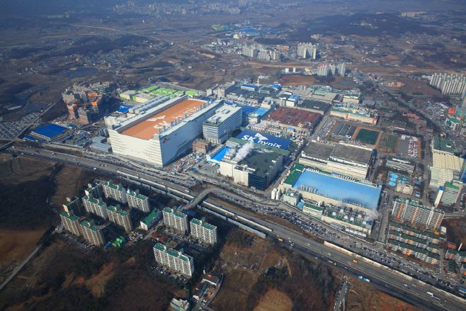 SK_hynix_Campus_in_Icheon_Korea