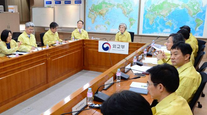 중국지역 공관장회의 주재하는 강경화 외교부 장관
