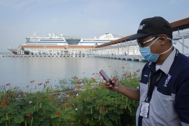 Malaysia China Outbreak <YONHAP NO-2733> (AP)