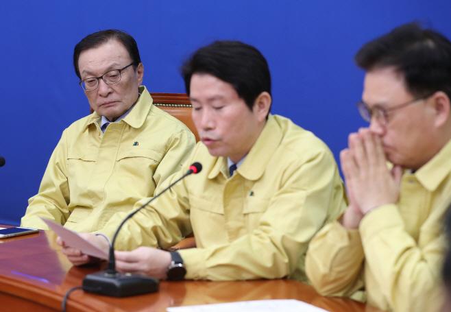 발언하는 민주당 이인영 원내대표<YONHAP NO-2068>