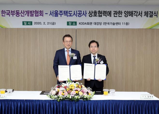 SH공사 한국부동산개발협회와 업무협약 체결