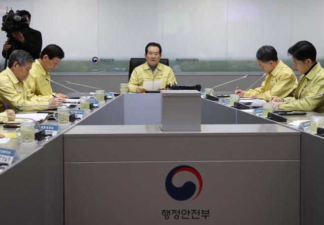 정세균 총리, 대구ㆍ경북 방역상황 점검회의 주재