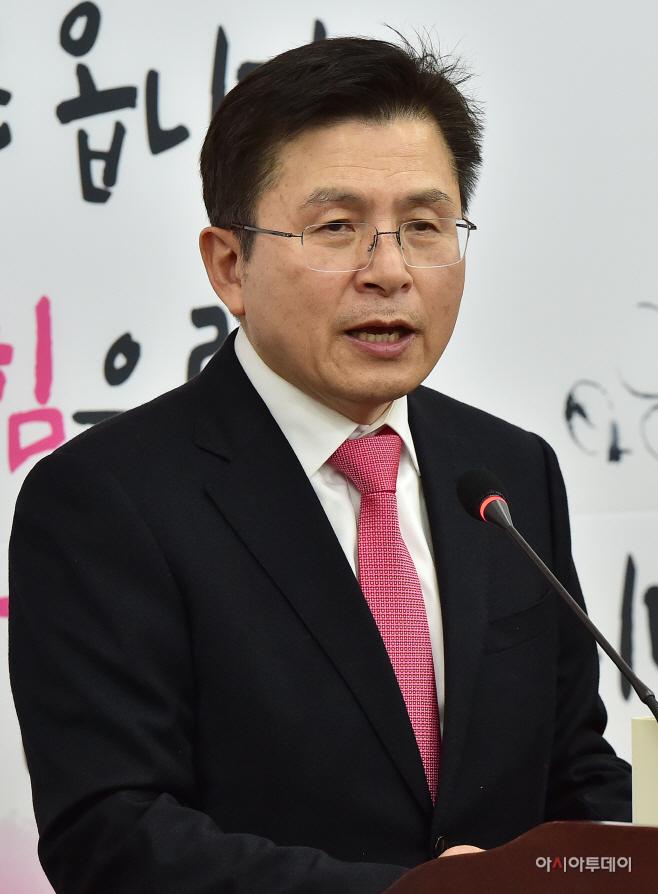 황교안 긴급 기자회견10