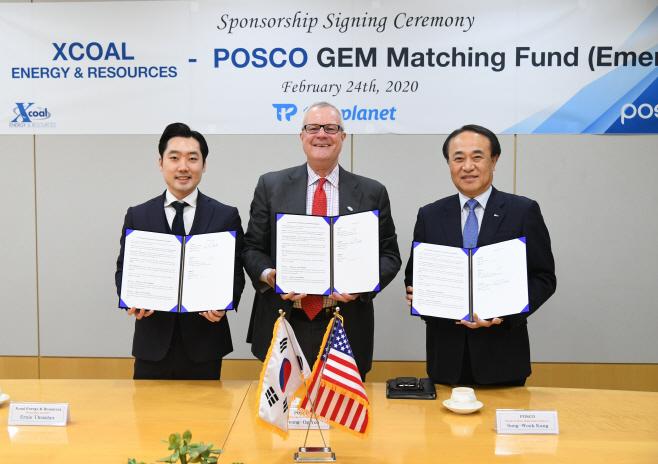 포스코 GEM 펀드 2호 협약 체결(3人)