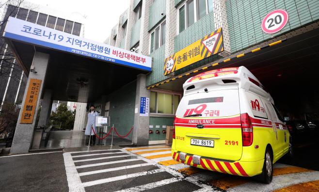 코로나19 지역거점 병원 들어가는 구급차