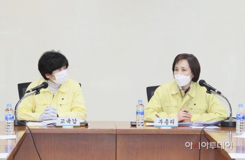 유은혜교육부장관 방문 01