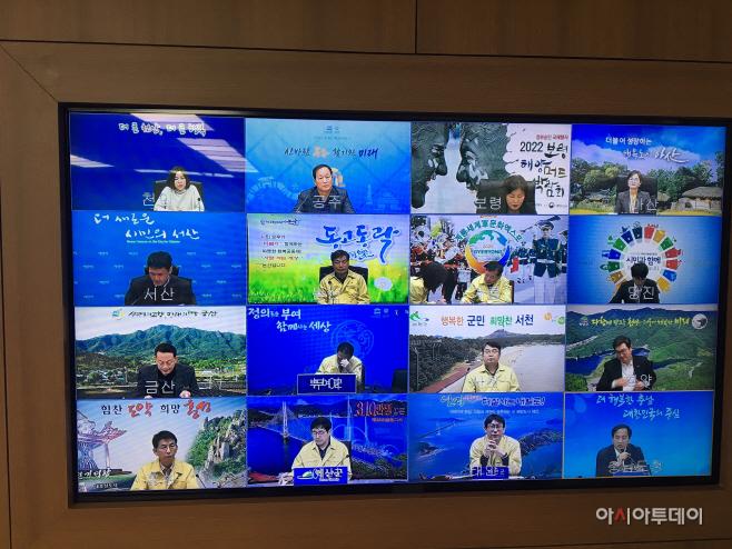 충남 '관광객 안전·관광업계 지원' 대책 모색