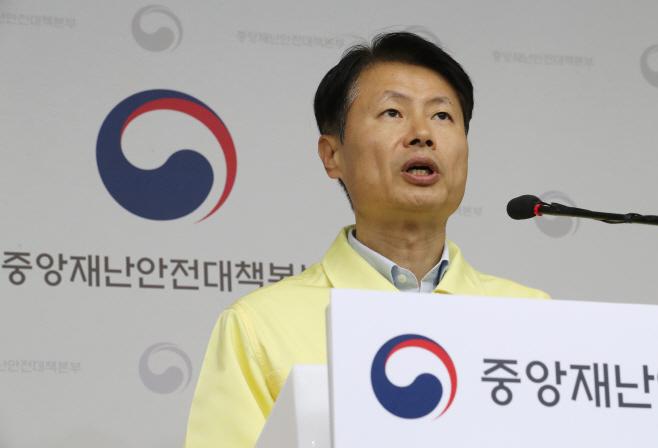 '코로나19' 브리핑하는 김강립 제1총괄조정관