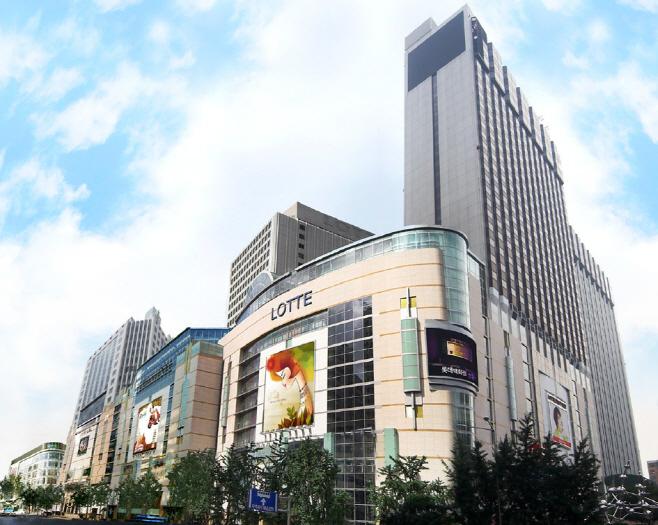 롯데전경(백화점쪽)