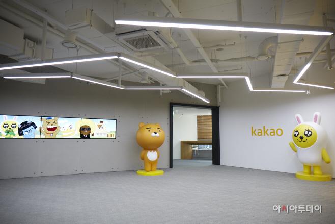 KakaoTalk_20200227_091012497