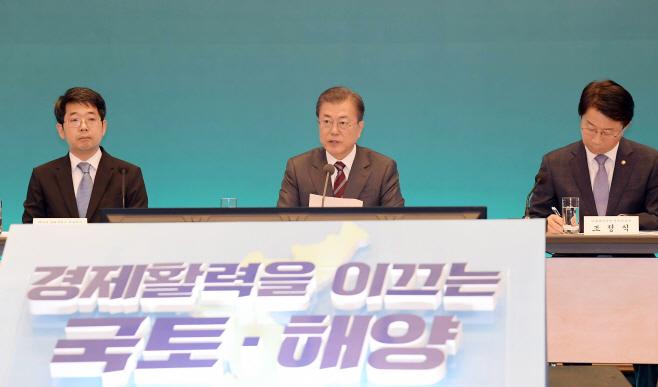 문 대통령, '경제활력을 이끄는 국토·해양'