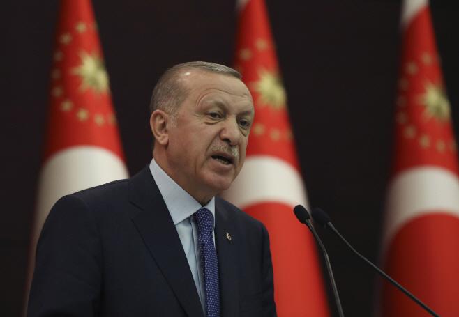 Turkey Virus Outbreak <YONHAP NO-2877> (AP)