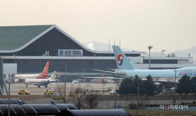 우한 전세기 김포공항 도착