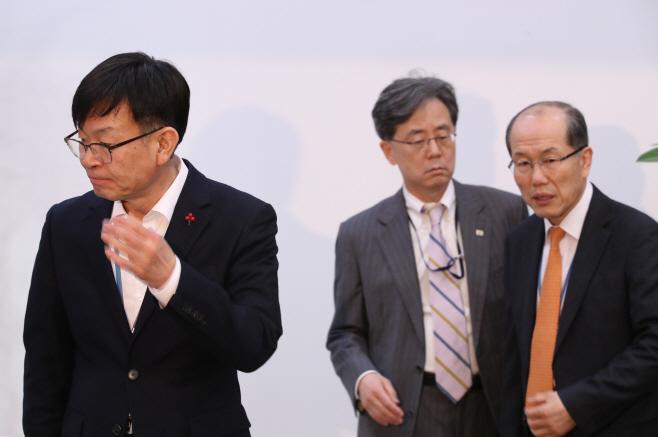 회의 참석한 김상조-김유근-김현종