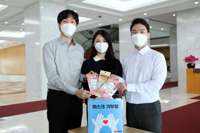 농심 백혈병소아암 환아를 위한 마스크 기부