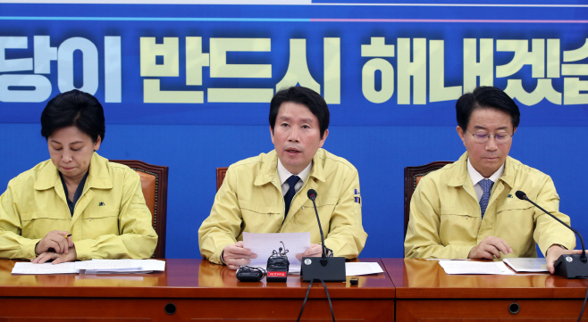 발언하는 민주당 이인영<YONHAP NO-2624>