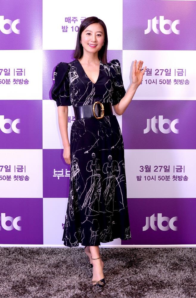 JTBC 부부의세계 김희애 002