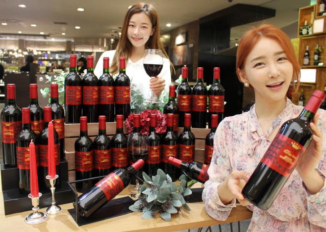 (20200326) 롯데백화점 와인 사진 (가로2)