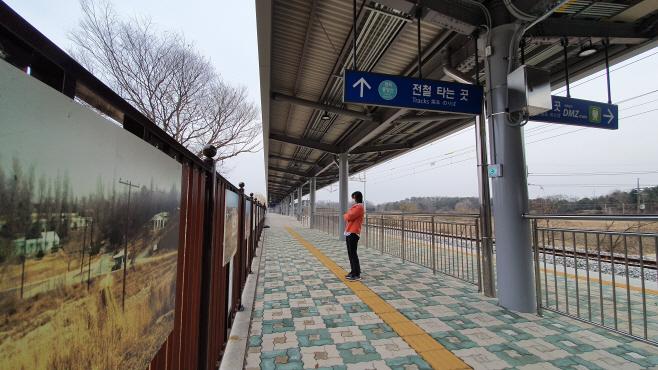 임진강역에서'DMZ KOREA 사진전'열린다