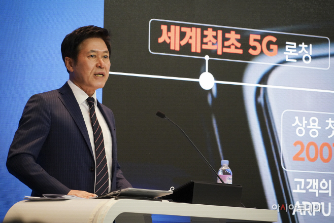 SK텔레콤, 제36기 정기 주주총회 개최_1