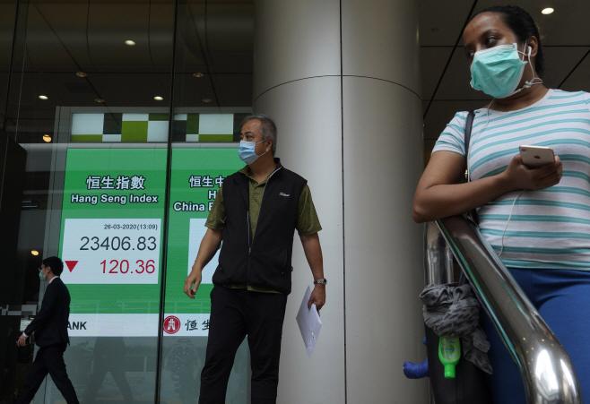 Hong Kong Financial markets <YONHAP NO-4101> (AP)