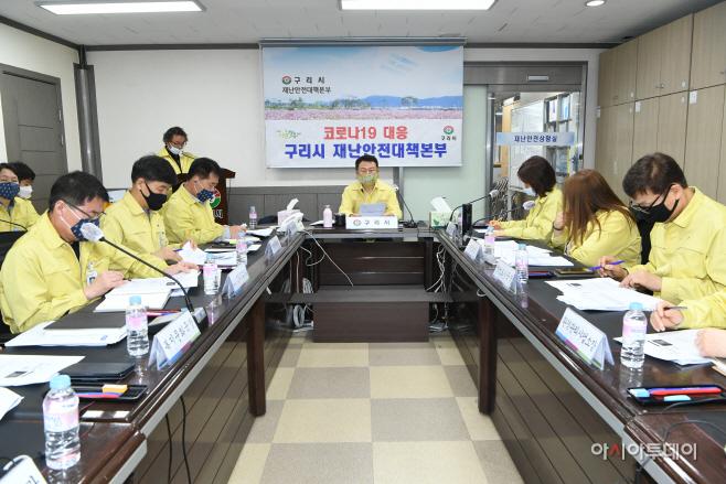 안승남 구리시장, 코로나19 요양병원 등 표본검사 시행