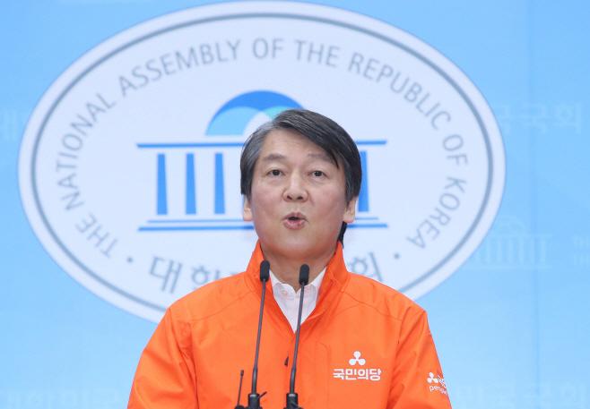 안철수, 총선 선거운동 구상 발표<YONHAP NO-2002>
