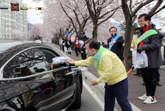 20200328 사회적 거리두기 캠페인-2