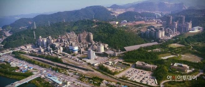 삼표시멘트 전경사진
