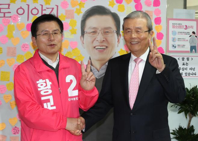 승리 다짐하는 김종인-황교안