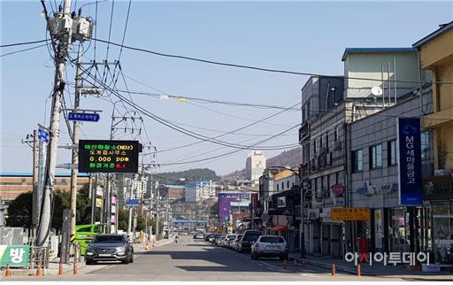 대기환경측정망(도계역 앞)