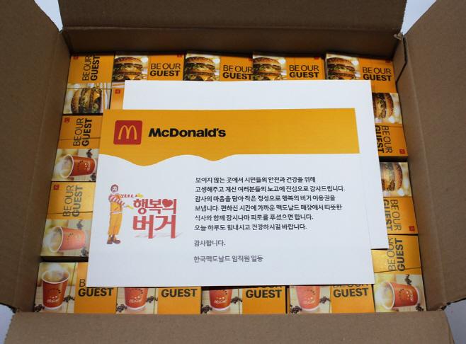 [보도사진 2] 맥도날드, 서울 지하