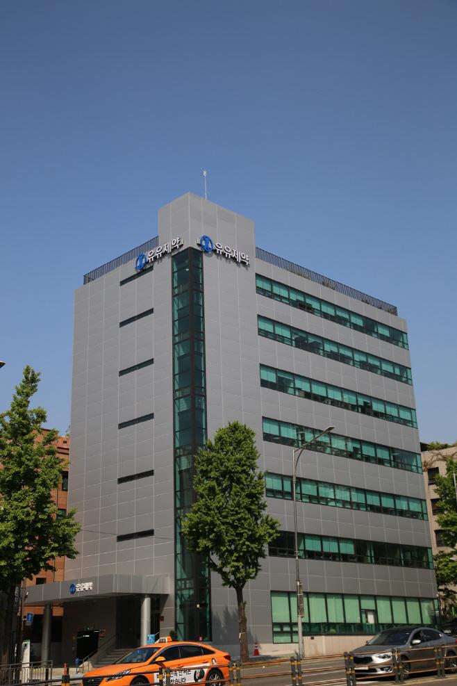 유유제약 서울사옥
